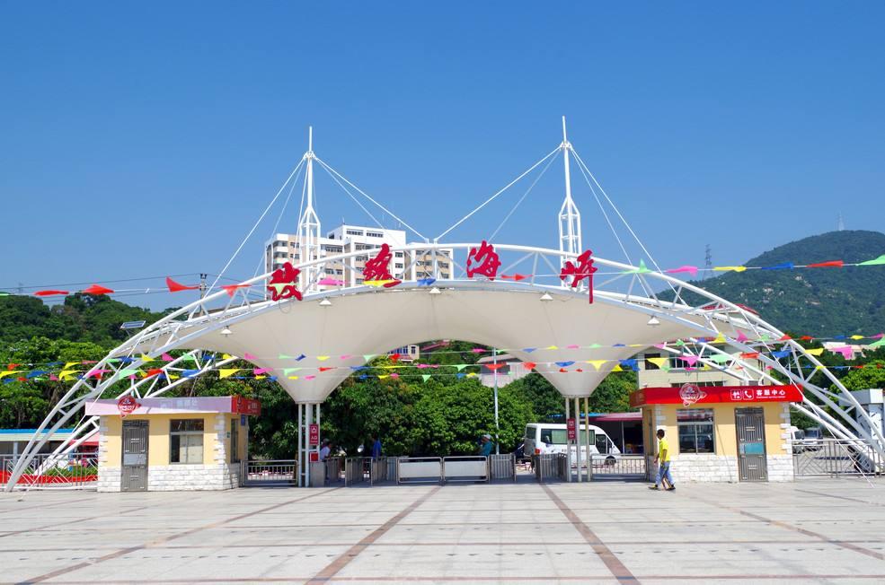 深圳玫瑰海岸拓展基地