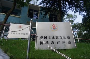 广州黄埔培训拓展基地